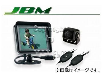 エムイーコーポレーション JBM ユニバーサル リアビューカメラBK+TFT-LCD3.5インチ モニターディスプレー+ワイヤレスモジュールセット 品番:322717