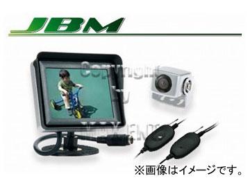 エムイーコーポレーション JBM ユニバーサル リアビューカメラSI+TFT-LCD3.5インチ モニターディスプレー+ワイヤレスモジュールセット 品番:322718