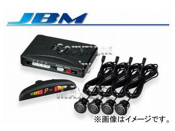 エムイーコーポレーション JBM ユニバーサルワイヤレスリアビューセンサーシステム for 国産車/輸入車 品番:322801