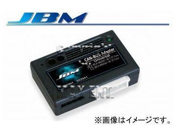 エムイーコーポレーション JBM CAN-バスアダプター for ステアリングリモコンスイッチ無車 品番:322901