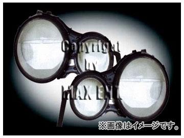 エムイーコーポレーション HELLA キセノン-ルック ヘッドライトレンズフェイス 品番:230578 メルセデス・ベンツ W210 ~1999年