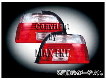 エムイーコーポレーション HELLA LEDテールレンズ ホワイト/レッド セリス '01-ルック タイプ-4 品番:210249 BMW E39 5シリーズ セダン ~2000年