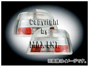 エムイーコーポレーション HELLA LEDテールレンズ ホワイト セリス タイプ-1 品番:210256 BMW E39 5シリーズ セダン 2000年~