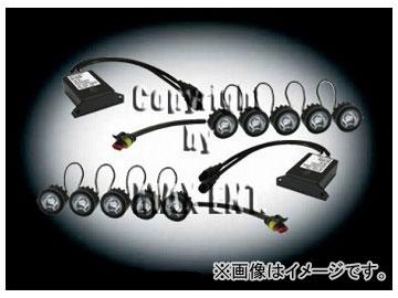 送料無料 安心と信頼 エムイーコーポレーション HELLA 激安通販販売 ポジションライト 品番:232041 LEDデイタイム