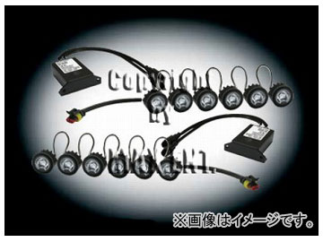 エムイーコーポレーション HELLA LEDデイタイム&ポジションライト 品番:232042