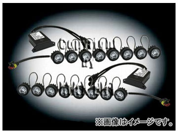 エムイーコーポレーション HELLA LEDデイタイム&ポジションライト 品番:232044
