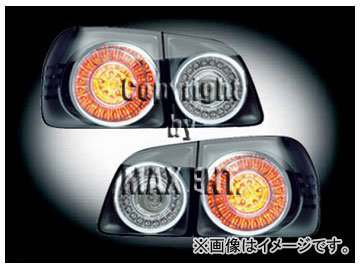 エムイーコーポレーション HELLA LEDテールレンズ クリアー/ブラック タイプ-1 品番:210744 フォルクスワーゲン ゴルフプラス