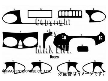 エムイーコーポレーション Herbert Richter インテリアパネル アルミルック 品番:620006 メルセデス・ベンツ W168 Aクラス RHD ~2000年