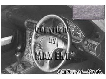 エムイーコーポレーション Herbert Richter インテリアパネル アルミルック 品番:620206 BMW E40 Z3 RHD ~1999年08月