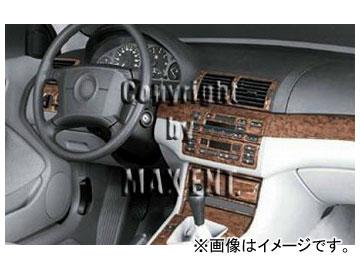 エムイーコーポレーション Herbert Richter インテリアパネル ウォルナットルック 品番:620271 BMW E46 クーペ/セダン LHD