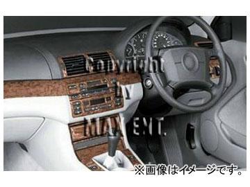 エムイーコーポレーション Herbert Richter インテリアパネル ウォルナットルック 品番:620272 BMW E46 クーペ/セダン RHD