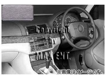 エムイーコーポレーション Herbert Richter インテリアパネル アルミルック 品番:620276 BMW E46 クーペ/セダン RHD