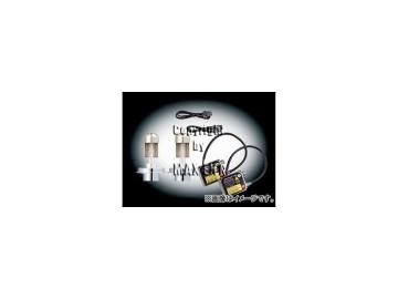 エムイーコーポレーション MAX Super Vision HID Evo.III 10000k 50W 2灯ヘッドライト用 バルブ切警告灯対策専用セット 品番:236116 ボルボ 850S/V ~1997年