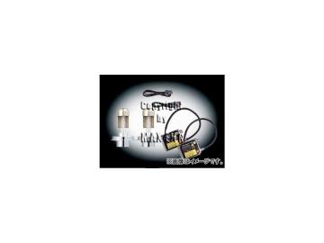 エムイーコーポレーション MAX Super Vision HID Evo.III 6000k 50W バルブ切警告灯対策専用セット 品番:236139 サーブ 9-3 1998年~2002年