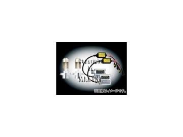 エムイーコーポレーション MAX Super Vision HID Evo.VII 6000k 35W バルブ切警告灯対策専用セット 品番:238436 サーブ 9-3 1998年~2002年