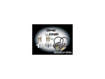 エムイーコーポレーション MAX Super Vision HID Evo.II 6000k 35W 2灯ヘッドライト用 バルブ切警告灯対策専用セット 品番:236149 シボレー ブレイザー
