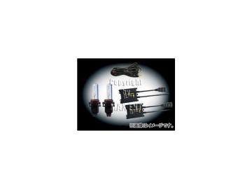エムイーコーポレーション MAX Super Vision HID Evo.VI 3000k 25W アメ車ライト専用 H16セット 品番:238382