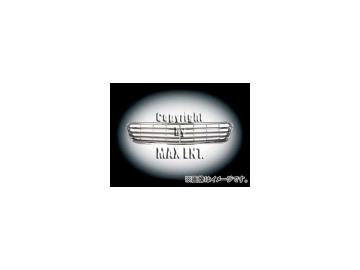 エムイーコーポレーション ZONE マークレスグリル クロム 品番:239839 アウディ A3 ~2000年