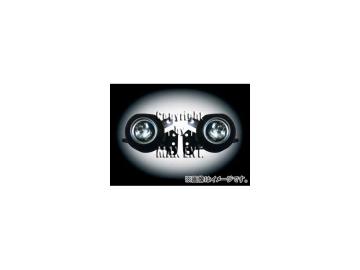 エムイーコーポレーション ZONE フォグライトセット キセノン タイプ-1 品番:233251 BMW E60/61