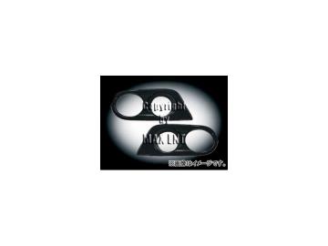 エムイーコーポレーション ZONE フォグライトカバー 品番:242212 BMW E46 M3/Mスポーツ