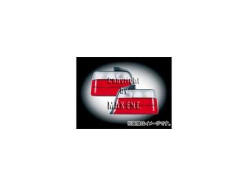 エムイーコーポレーション ZONE テールレンズ ホワイト/レッド タイプ-1 品番:210197 BMW E36 セダン 4/6cyl