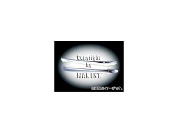 エムイーコーポレーション ZONE クロムバンパーカバー フロント+リア 品番:241442 プジョー 206 5ドア ハッチバック