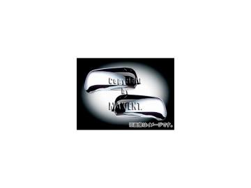 エムイーコーポレーション ZONE クロムドアミラーカバー 品番:241259 アウディ A6 C5 2000年~