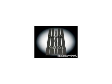 エムイーコーポレーション ZONE リアルカーボンピラーカバー ブラック 品番:251066 フォルクスワーゲン トゥーラン