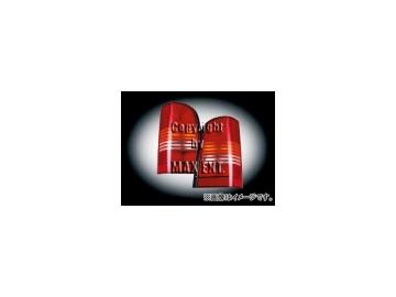 エムイーコーポレーション OE Parts テールレンズ レッド アンビエンテ-ルック 純正品質 品番:210013 メルセデス・ベンツ W638 Vクラス