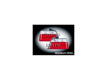 エムイーコーポレーション OE Parts テールレンズ ホワイト/レッド 純正品質 品番:210200 BMW E36 セダン 6cyl