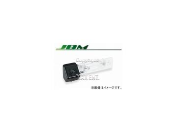 エムイーコーポレーション JBM 車種専用 CCDリアビューカメラ ナンバー灯レンズ交換タイプ 品番:322572 フォルクスワーゲン ポロ 9N1/2 2002年~2009年