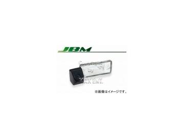 エムイーコーポレーション JBM 車種専用 CCDリアビューカメラ ナンバー灯レンズ交換タイプ 品番:322632 アウディ A6 4F 2005年~2009年