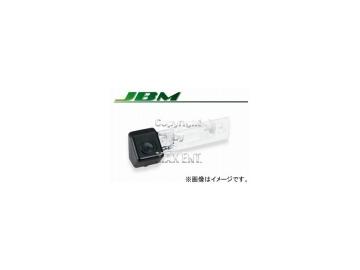エムイーコーポレーション JBM 車種専用 CCDリアビューカメラ ナンバー灯レンズ交換タイプ 品番:322571 フォルクスワーゲン パサートCC 2009年~