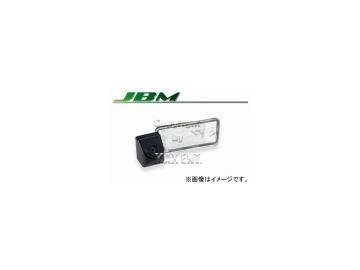 エムイーコーポレーション JBM 車種専用 CCDリアビューカメラ ナンバー灯レンズ交換タイプ 品番:322631 アウディ A4 8E 2001年~2008年