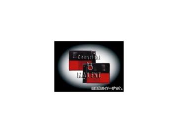 エムイーコーポレーション HELLA テールレンズ ハーフスモーク インナー タイプ-2 品番:210405 フォルクスワーゲン ヴェント