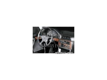 エムイーコーポレーション Herbert Richter インテリアパネル ウォルナットルック 品番:620301 BMW E34 LHD