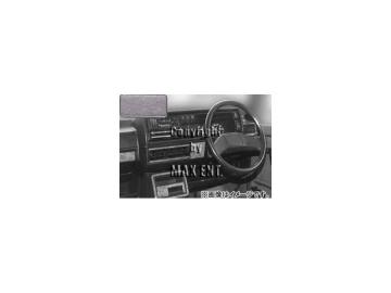 エムイーコーポレーション Herbert Richter インテリアパネル アルミルック 品番:620496 フォルクスワーゲン ジェッタ2 RHD