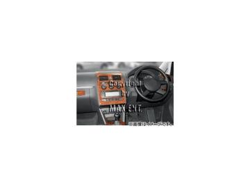エムイーコーポレーション Herbert Richter インテリアパネル ウォルナットルック 品番:620551 フォルクスワーゲン トゥーラン RHD
