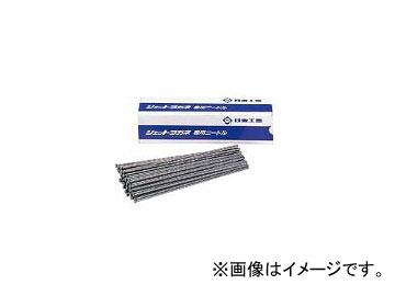 日東工器 ジェットタガネ用ニードル φ4×300 90111 入数:1箱(50本入)