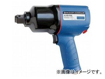 日東工器 空気式インパクトレンチ エアーインパクトレンチ AIS-2560