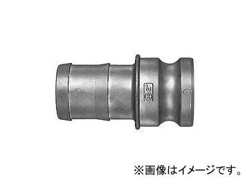 日東工器 レバーロックカプラ(金属製) プラグ LE型(ホース取付用) LE-20TPH SUS