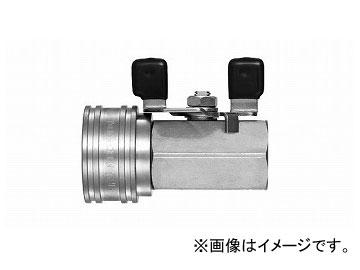 日東工器 TSPカプラ ボールバルブ付 ソケット BV-TSF型(おねじ取付用) BV-8TSF