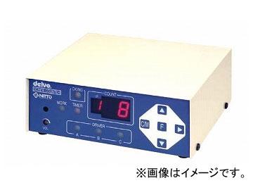 日東工器 ねじ締めカウンタ DLR5340-WN