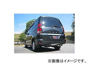 送料無料 お支払いは代引き不可となります フジツボ Wagolis マフラー トヨタ ノア 1AZ-FSE 4WD 2004年08月~2007年06月 CBA モデル着用&注目アイテム マイナー後 今だけスーパーセール限定 DBA-AZR65G
