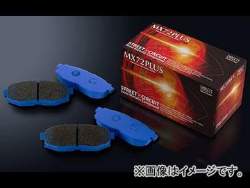エンドレス ブレーキパッド MX72PLUS リア トヨタ 86