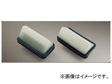 ギャラクス ハイパワーLEDライセンスバルブユニット PR5-NUM トヨタ プリウス ZVW50/51 2015年12月~