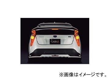 ギャラクス フルシャインテールシステム PR-FST-50 トヨタ プリウス ZVW50 2015年12月~