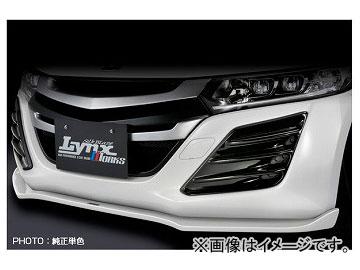 シルクブレイズ LynxWorks フロントスポイラー タイプS 純正単色 ホンダ S660 DBA-JW5 グレード:α/β 2015年04月~ 選べる4塗装色