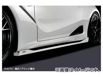シルクブレイズ LynxWorks サイドステップ 純正・シルバーツートン ホンダ S660 DBA-JW5 グレード:α/β 2015年04月~ 選べる4塗装色