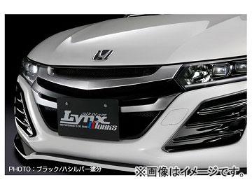 シルクブレイズ LynxWorks フロントグリル 純正単色 ホンダ S660 DBA-JW5 グレード:α/β 2015年04月~ 選べる4塗装色